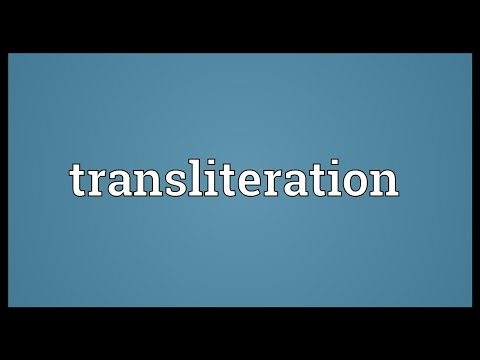 Transliteration Meaning