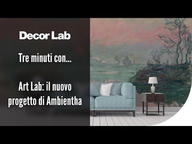 ArtLab: Ambientha e Bridgeman Images portano le opere d'arte nei progetti di Interior