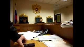 Юрист против ОБОРОТНЕЙ В МАНТИИ № 8 Краснодарский краевой суд 28.11.2013(Вызвали полицию, составлен протокол, о нарушении судом конституционных прав, мы дали объяснения собственно..., 2013-11-28T15:48:30.000Z)