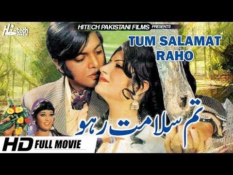 TUM SALAMAT RAHO (Full Film) - Waheed Murad, Mohd. Ali, Asiya & Mumtaz - Hi-Tech Pakistani Films