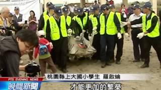 20140402公視晚間新聞-綠蠵龜擱淺桃園海邊 傷痕累累獲救