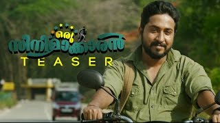 Oru Cinemakkaran Malayalam Movie Teaser | Vineeth Srinivasan | Rajisha Vijayan