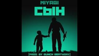 Сын MiyaGi умер