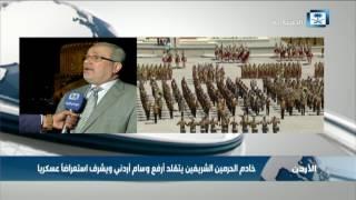 هايل داوود: زيارة الملك سلمان للأردن تعكس للعالم قوة الأمة العربية