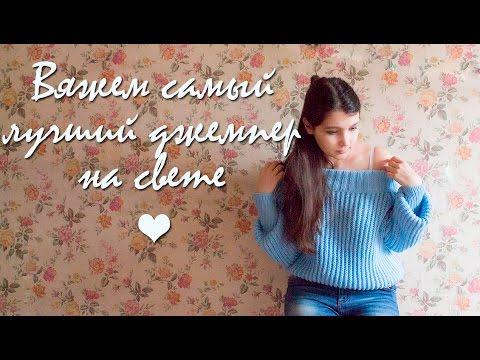 Модное вязание  Нарядный женский вязаный пуловер