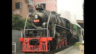 上海铁路博物馆