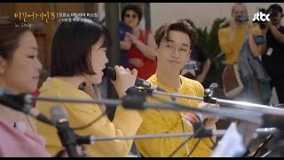 Henry Lau 헨리 x  Suhyun ―《Real Love + Isn't she Lovely》+《Havana》2019 #BeginAgain3