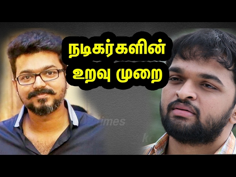 தமிழ் நடிகர்களின் உறவு முறை | Tamil Cinema News | Kollywood | Kollywood News