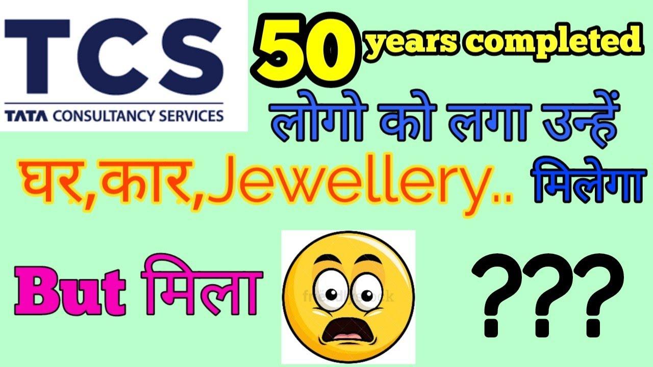 #TCSgoldenJubilee #TCS50years #ChandanPatel