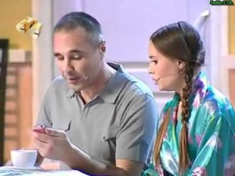Уральские пельмени  Отец и дочь звонок ухажёра