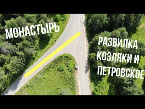 Пушкинские горы по улице Ленина до Монастыря