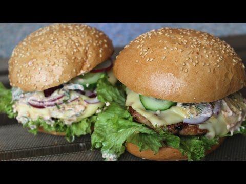 Простой рецепт  домашнего бургера со свиной котлетой