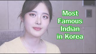I want to contact her.   Most famous Indian in Korea