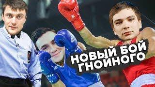 ГНОЙНЫЙ выйдет на бой против Ярмака? | Николай Соболев | ЛСП | Витя АК x Lil Pump | #RapNews