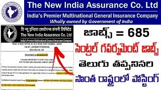 NIACL New Indian Assurance Co. Ltd Recruitment 2018 for Assistants 685 jobs Notification in telugu