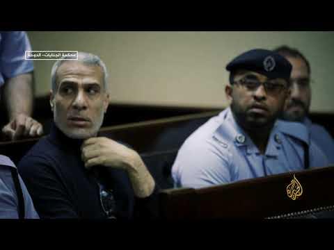 ???? ???? لقطات من محكمة الجنايات في #قطر لمحاكمة الخلية المسؤولة عن قرصنة bein sport  - نشر قبل 10 ساعة