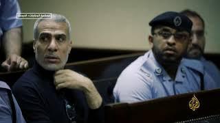 🇸🇦 🇶🇦 لقطات من محكمة الجنايات في #قطر لمحاكمة الخلية المسؤولة عن قرصنة bein sport