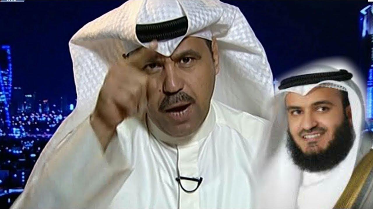 تهم غسيل الأموال في الكويت تطال مشاري العفاسي وفهد الشليمي .. نطالب بالشفافية؟