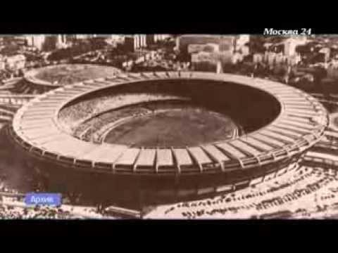 Эволюция вещей: Как менялись стадионы