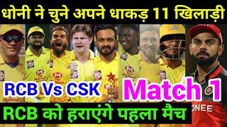 IPL 2019: Match 1, RCB Vs CSK, predicted Playing11 of CSK, big change