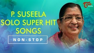 P Susheela Solo Telugu Super Hit Songs | Non Stop Video Collection | Old Telugu Songs | TeluguOne