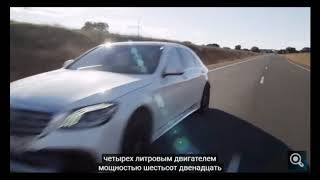 Mercedes-AMG S-63