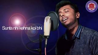 Hare hare hare hum to dil se hare cover song deepak roy