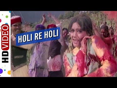 Holi Re Holi   Paraya Dhan (1971) Songs   Rakesh Roshan   Hema Malini  