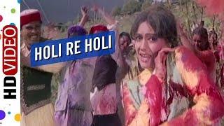 Holi Re Holi | Paraya Dhan (1971) Songs | Rakesh Roshan | Hema Malini |