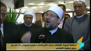 الأرصاد: 4 أيام تفصلنا عن بداية أفضل فصول السنة فى مصر
