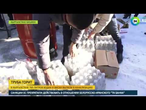 Сотни литров алкоголя вылили в канализацию