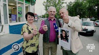 #ПомогаемИнтернету с Владимиром Маркони. Вечерний Ургант.  23.05.2019