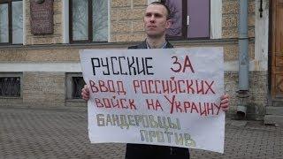 Черная Сотня за ввод российских войск на Украину.