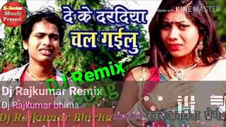 Awadhesh Premi ka   Deke Daradiya Kahi janu chal gailu bewafai Dj mix song 2019