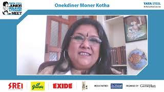 Onekdiner Moner Kotha