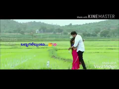 Preethiya bhavagalene Kannada song (Sumanth Salian)
