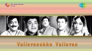 Vallavanukku Vallavan   Kandaalum song