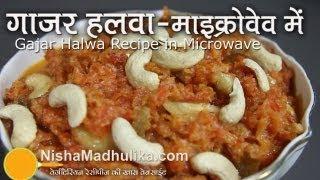 Gajar Ka Halwa Microwave Recipes  - Microwave Carrot Halwa recipe