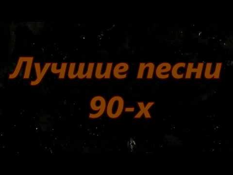 - Скачать Музыку и Песни Бесплатно в Mp3 и