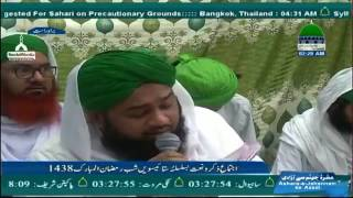 Alwida Alwida Mah-e-Ramadan - Mahmood Attari ( 24.06.2017 )