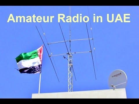 DUBAI 2014 2 Teil Amateurradio in UAE