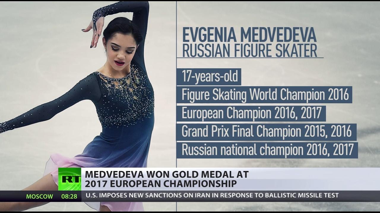 Resultado de imagen para 2017 Russian Figure Skating