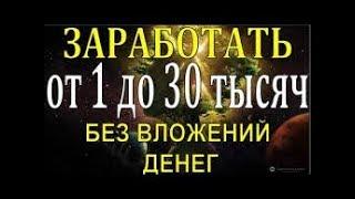 РЕАЛЬНАЯ ЖИЗНЬ В GTA 5 - КУПИЛ NISSAN GTR В КРЕДИТ! СЭКОНОМИЛ МНОГО ДЕНЕГ! 🌊ВОТЕР