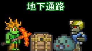 ゲーム実況動画集:http://videogaming.jpn.ph/gamelist/ つぶやかない...