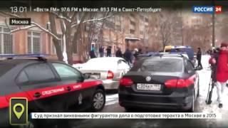 В Москве на Римского-Корсакова напали на инкассаторов.