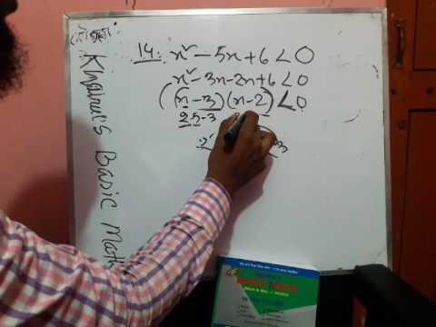 bcs math solution pdf