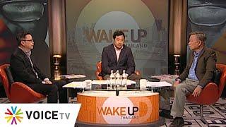 Wake Up Thailand ประจำวันที่ 18 กุมภาพันธ์  2563