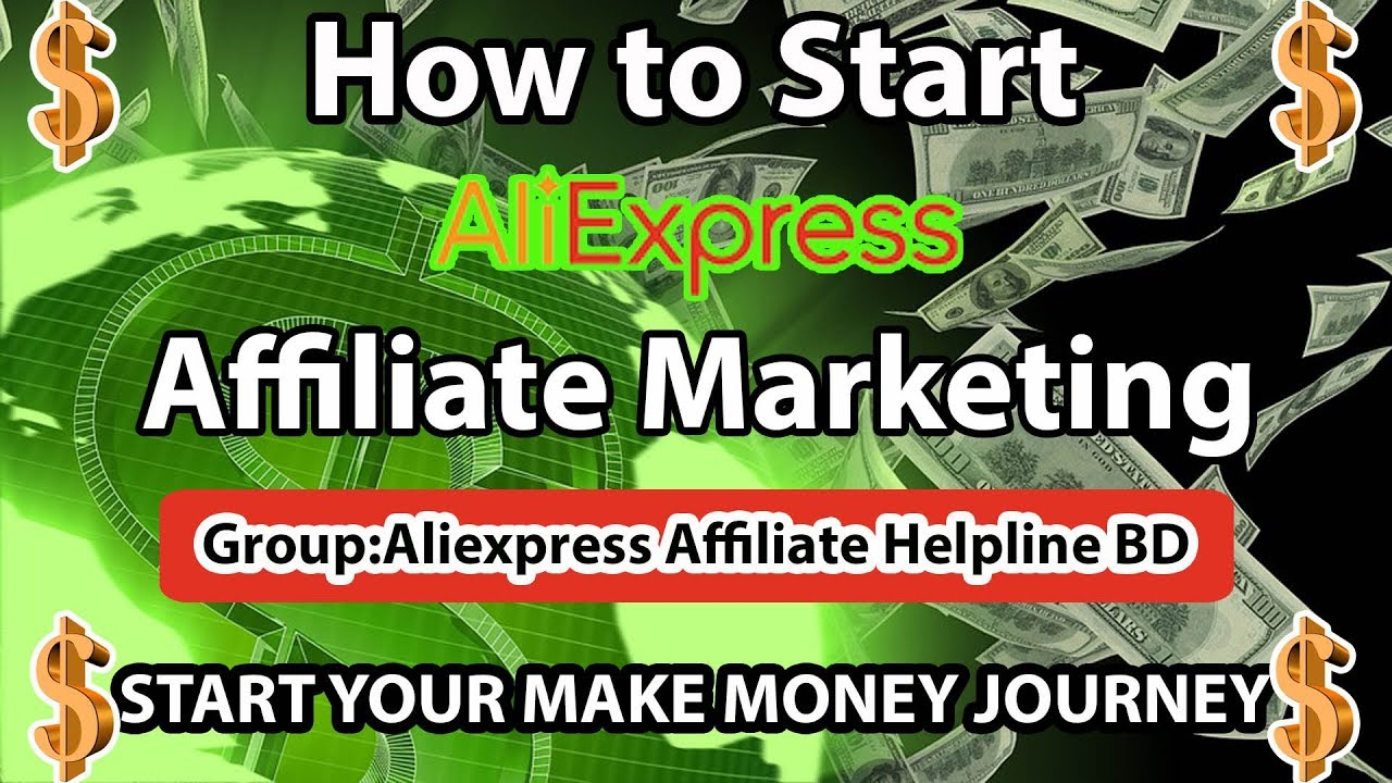 How to Register Aliexpress Affiliate Program - Aliexpress Affiliate Helpline BD