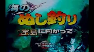 うんこちゃん『海のぬし釣り』Part1【2014/08/02】