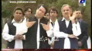 Hum Sab Umeed Say Hain - Song